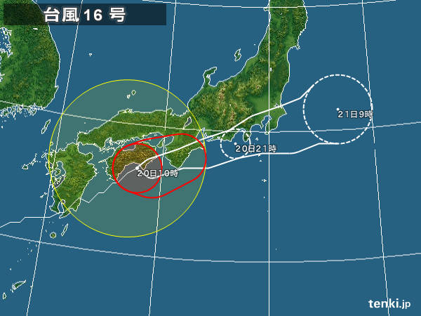 f:id:kyoryokutosa:20160920111023p:plain