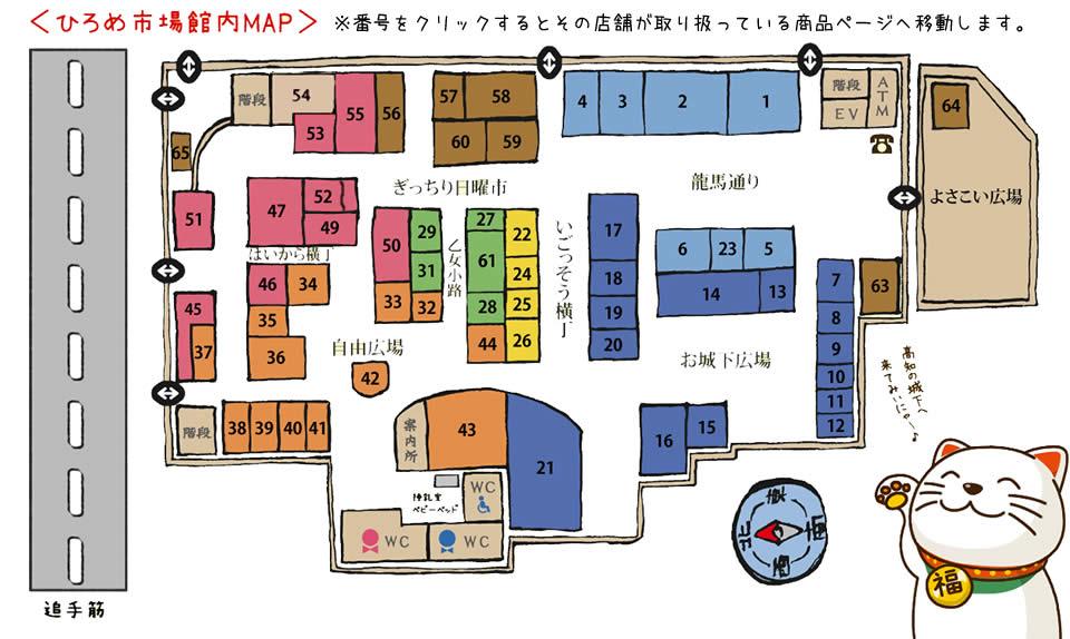 f:id:kyoryokutosa:20160921095008p:plain