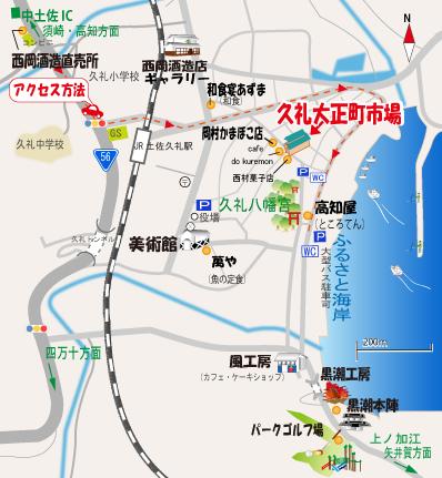 f:id:kyoryokutosa:20160926112540p:plain