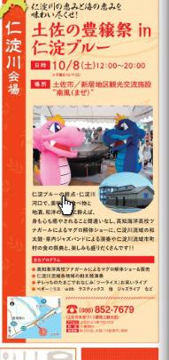 f:id:kyoryokutosa:20161005102128p:plain