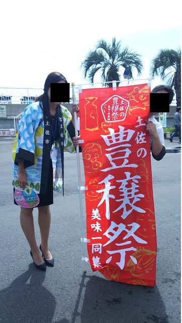 f:id:kyoryokutosa:20161011174258p:plain