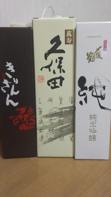 f:id:kyoryokutosa:20161019102517p:plain