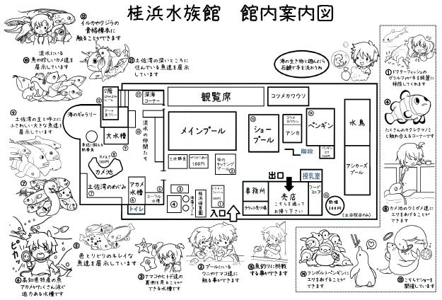 f:id:kyoryokutosa:20161024115533p:plain