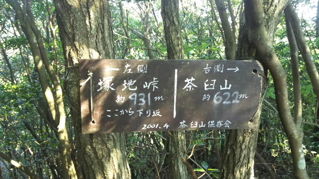 f:id:kyoryokutosa:20161108155006p:plain