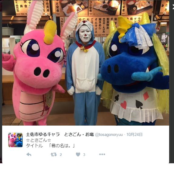 f:id:kyoryokutosa:20161115135430p:plain