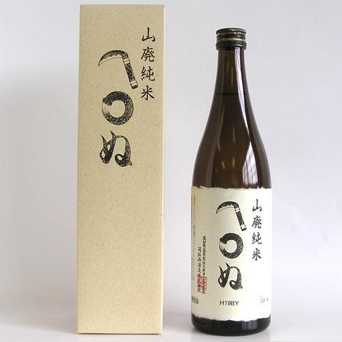 f:id:kyoryokutosa:20161117170231p:plain