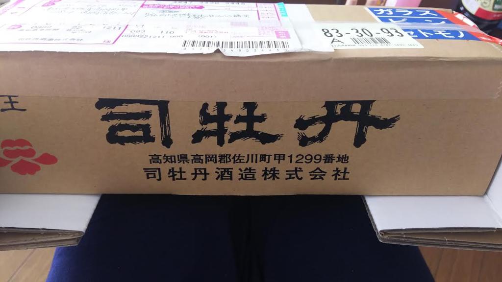 f:id:kyoryokutosa:20161129091937p:plain