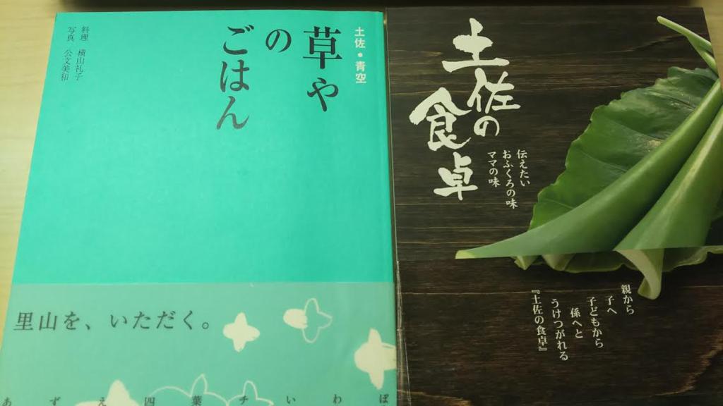 f:id:kyoryokutosa:20161226160233p:plain