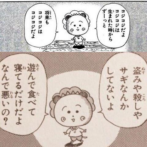 f:id:kyoryokutosa:20170712084650p:plain