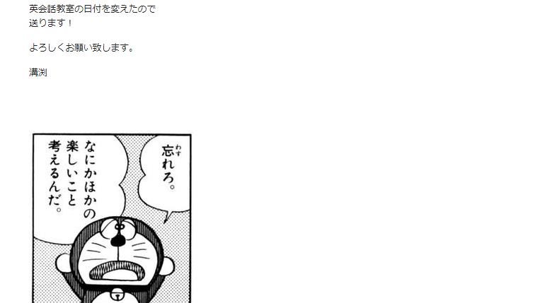 f:id:kyoryokutosa:20170925093416p:plain
