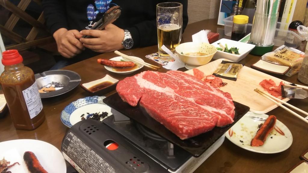 f:id:kyoryokutosa:20180315150050j:plain