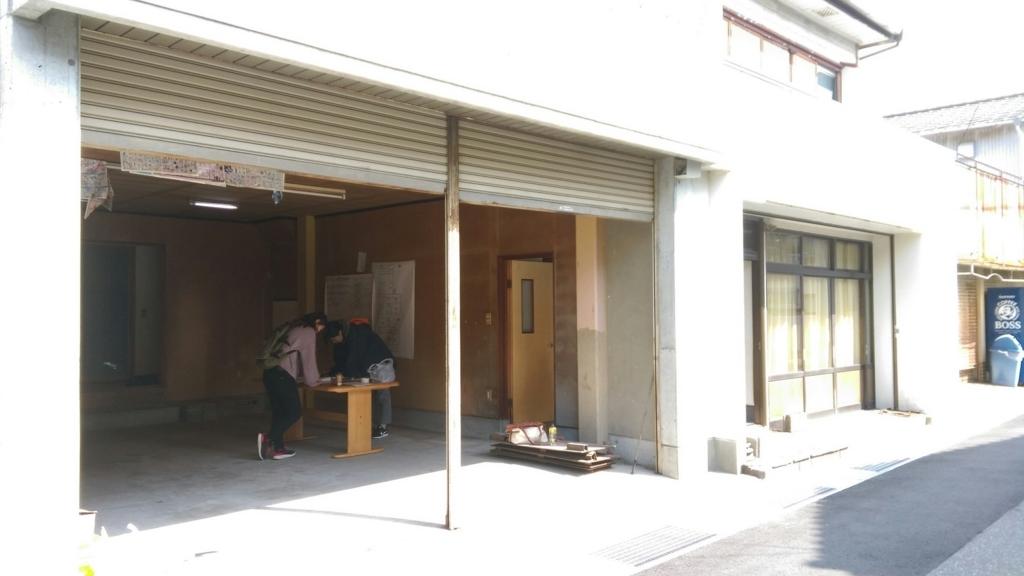 f:id:kyoryokutosa:20180410153159j:plain