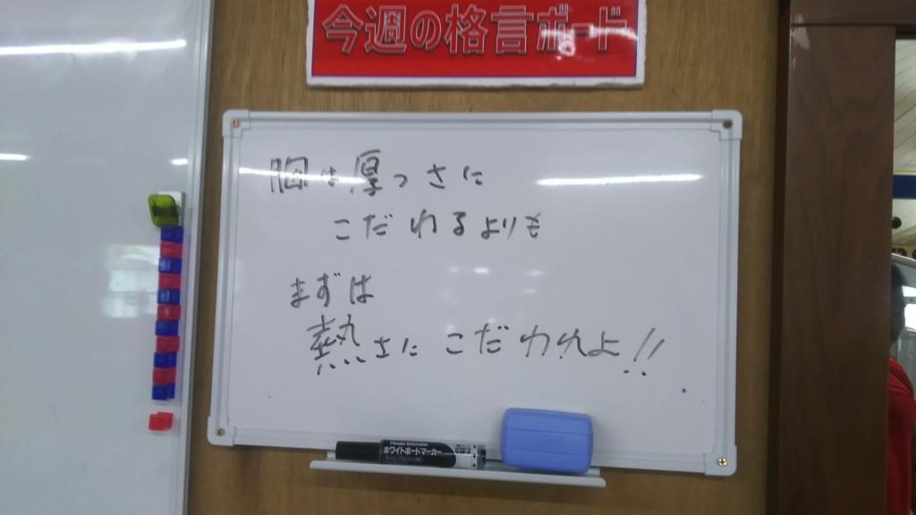 f:id:kyoryokutosa:20180613153916j:plain
