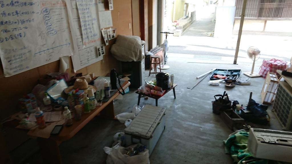 f:id:kyoryokutosa:20180731142114j:plain