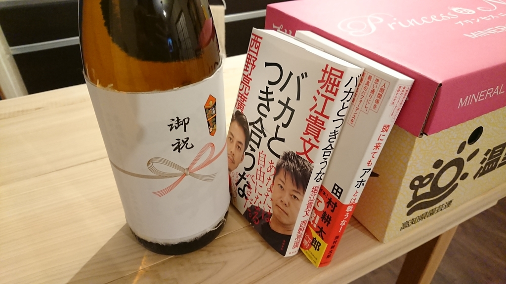 f:id:kyoryokutosa:20181222154636j:plain