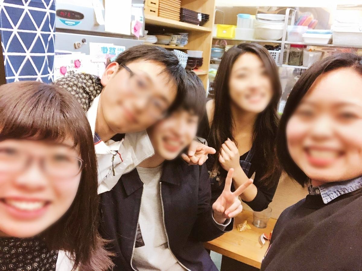 f:id:kyoryokutosa:20190318153657j:plain