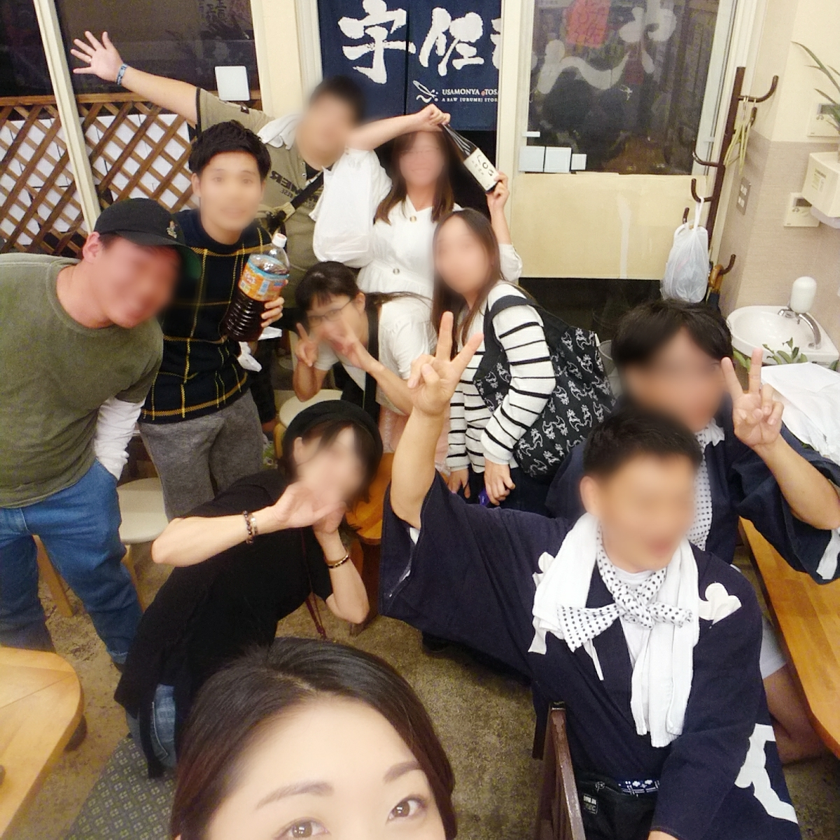 f:id:kyoryokutosa:20191113132959j:plain