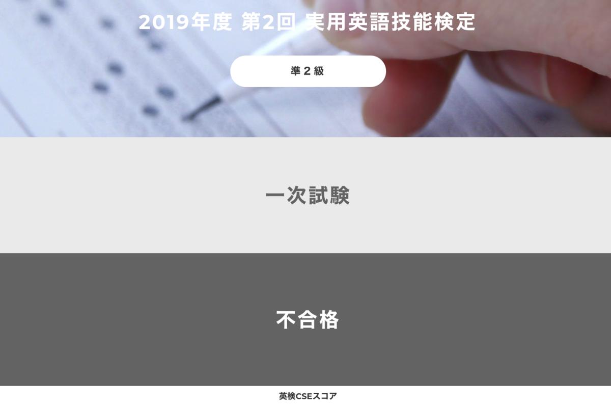 f:id:kyosaika:20191025133546p:plain
