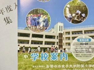 f:id:kyosaika:20191112101008j:plain