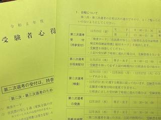 f:id:kyosaika:20191114004916p:plain