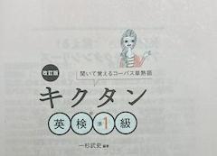 f:id:kyosaika:20191117163733p:plain