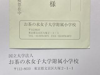 f:id:kyosaika:20191126230719p:plain