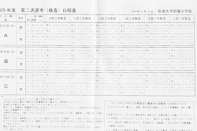 f:id:kyosaika:20191128011957p:plain
