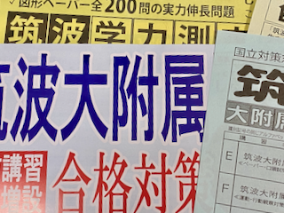 f:id:kyosaika:20191129005702p:plain