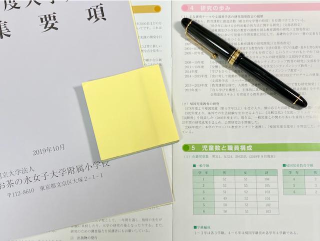 f:id:kyosaika:20191205131030p:plain