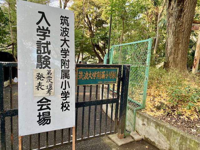 f:id:kyosaika:20191218164941p:plain