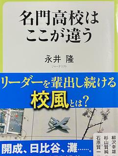 f:id:kyosaika:20200121230535p:plain