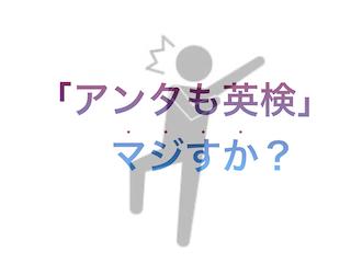 f:id:kyosaika:20200304221043p:plain