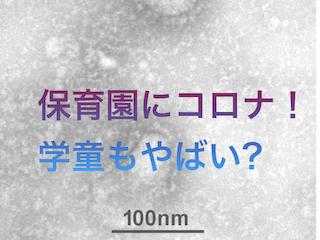 f:id:kyosaika:20200310231148p:plain