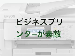 f:id:kyosaika:20200323031830p:plain