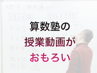 f:id:kyosaika:20200325173125p:plain