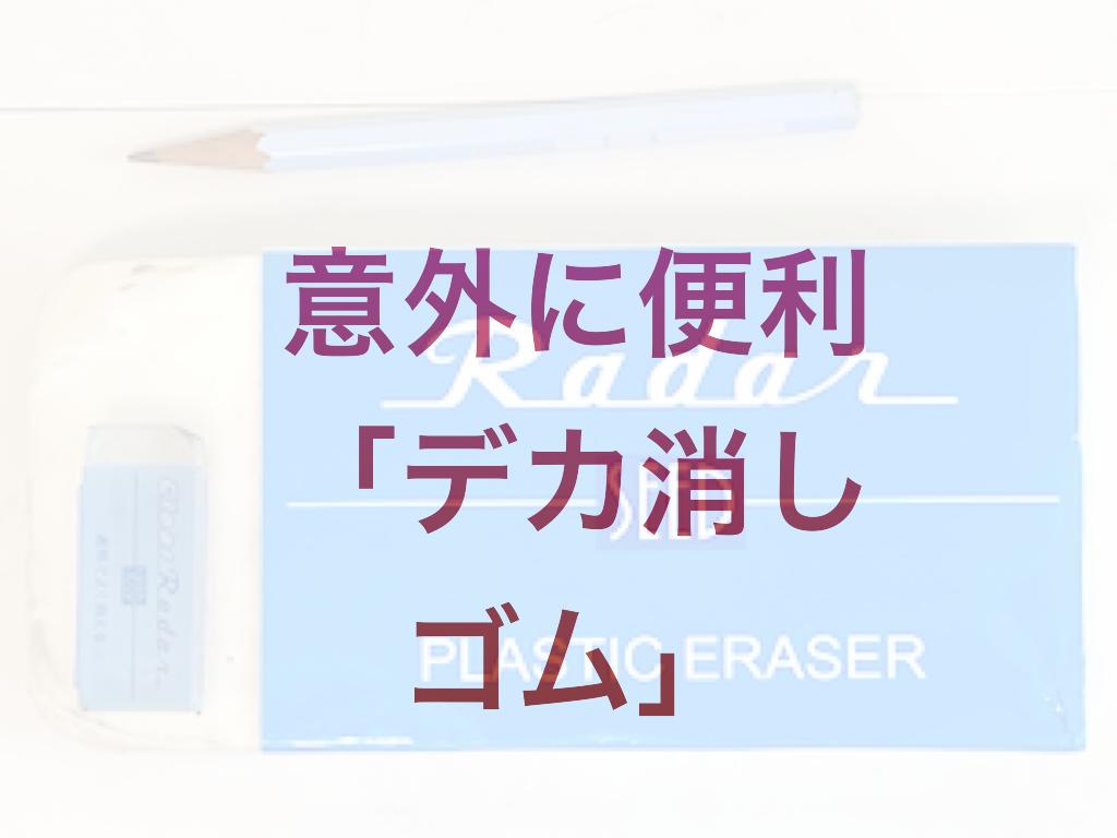 f:id:kyosaika:20200326234913p:plain