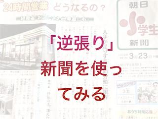 f:id:kyosaika:20200330165649p:plain