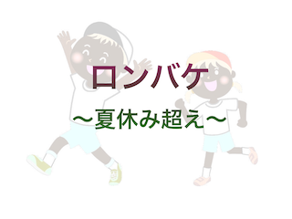 f:id:kyosaika:20200402195802p:plain