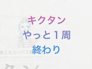 f:id:kyosaika:20200405000956p:plain