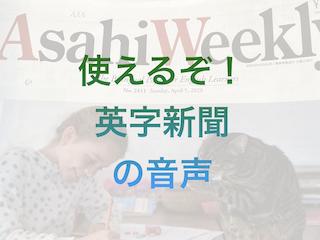 f:id:kyosaika:20200408223342p:plain