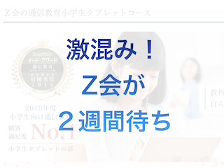 f:id:kyosaika:20200409184050p:plain