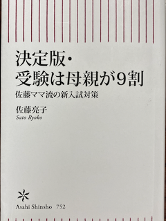 f:id:kyosaika:20200413220336p:plain