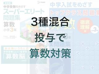 f:id:kyosaika:20200414230442p:plain