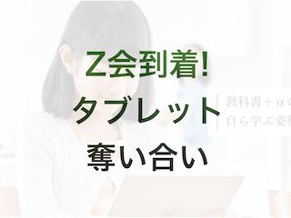 f:id:kyosaika:20200415181835p:plain