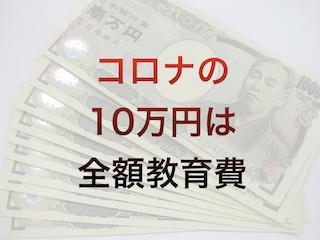 f:id:kyosaika:20200420230929p:plain