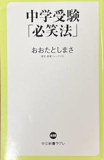 f:id:kyosaika:20200424010630p:plain