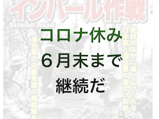 f:id:kyosaika:20200424205939p:plain