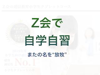 f:id:kyosaika:20200425220612p:plain