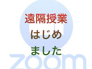 f:id:kyosaika:20200428030403p:plain