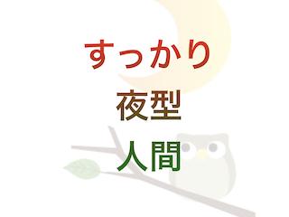 f:id:kyosaika:20200430220319p:plain